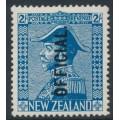 NEW ZEALAND - 1928 2/- light blue KGV Admiral, o/p OFFICIAL, MH – SG # O112