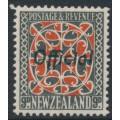 NEW ZEALAND - 1938 9d red/grey-black Maori Design, perf. 13½:14, o/p OFFICIAL, MH – SG # O129