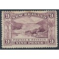 NEW ZEALAND - 1898 9d purple Pink Terrace, no watermark, perf. 14:14, MH – SG # 256