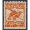 NEW ZEALAND - 1906 1/- orange-brown Birds, perf. 14:14, single watermark, MH – SG # 327