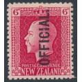 NEW ZEALAND - 1916 6d carmine KGV, perf. 14:14½, overprinted OFFICIAL, MH – SG # O102b