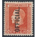 NEW ZEALAND - 1916 1/- vermilion KGV, perf. 14:14½, overprinted OFFICIAL, MH – SG # O105b