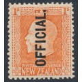 NEW ZEALAND - 1916 1/- orange-red KGV, perf. 14:14½, overprinted OFFICIAL, MH – SG # O105ba
