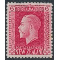 NEW ZEALAND - 1915 6d carmine KGV definitive, perf. 14:13½, MH – SG # 425