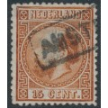 NETHERLANDS - 1867 15c brown King Willem III, type II, perf. 14, used – NVPH # 9IID