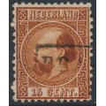 NETHERLANDS - 1867 15c orange-brown King Willem III, type I, perf. 12¾:11¾, used – NVPH # 9IA