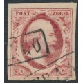 NETHERLANDS - 1852 10c carmine King Willem III imperforate, plate VII, used – NVPH # 2m