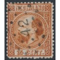NETHERLANDS - 1867 15c orange-brown King Willem III, type II, perf. 14:14, used – NVPH # 9IID