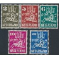 NETHERLANDS - 1950 War Damaged Churches set of 5, used – NVPH # 556-560