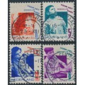 NETHERLANDS - 1931 Voor het Kind set of 4, used – NVPH # 240-243