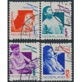 NETHERLANDS - 1931 Voor het Kind set of 4 with coil perforations, used – NVPH # R90-R93
