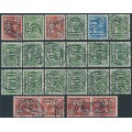 NETHERLANDS - 1940 2½c to 500c Numeral set of 18 plus both pairs, used – NVPH # 356-373+356a+356b