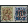 NETHERLANDS - 1923 10c & 1G overprints on Queen Wilhelmina Officials set of 2, used – NVPH # 132C+133C