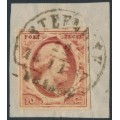 NETHERLANDS - 1852 10c pale red King Willem III, imperforate, plate IV, used – NVPH # 2g