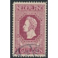 NETHERLANDS - 1913 1G purple-red Jubilee, perf. 11½:11½, used – NVPH # 98B