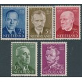 NETHERLANDS - 1954 Summer Stamps set of 5, MNH – NVPH # 641-645