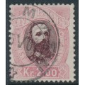 NORWAY - 1878 2Kr rose/violet-brown King Oscar II, used – Facit # 36