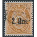 "NORWAY - 1888 2øre on 12øre brown Posthorn, has a break in ""Ø"" of the overprint, used – Facit # 47c"