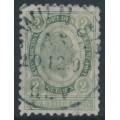 AUSTRIA - 1896 2G green Emperor Franz Josef, perf. 10½, used – Michel # 68