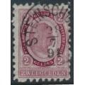 AUSTRIA - 1890 2G carmine Emperor Franz Josef, perf. 9½, used – Michel # 62