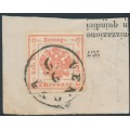 AUSTRIA - 1859 2Kr red Lombardy-Venice Newspaper Stamp, used – Michel # Z2