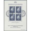 LIECHTENSTEIN - 1938 Third Stamp Exhibition, Vaduz M/S, used – Michel # Block 3