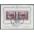LIECHTENSTEIN - 1946 Fourth Stamp Exhibition, Vaduz M/S, used – Michel # Block 4