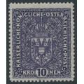AUSTRIA - 1917 10Kr deep violet Coat of Arms, plain paper, MH – Michel # 207I