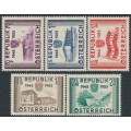 AUSTRIA - 1955 Independence Anniversary set of 5, MNH – Michel # 1012-1016