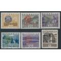 AUSTRIA - 1931 Rotary International overprints set of 6, MH – Michel # 518-523