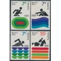 AUSTRALIA - 1972 Munich Olympics set of 4, MNH – SG # 518-521