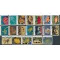AUSTRALIA - 1984-1986 Marine Life complete set of 19, MNH – SG # 919-937