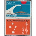 AUSTRALIA - 1970 Japan Expo set of 2, MNH – SG # 454-455