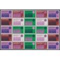 AUSTRALIA - 1971 Christmas block of 25 (cream paper), MNH – SG # 498ab