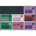 AUSTRALIA - 1971 Christmas block of 7 (cream paper), MNH – SG # 498a