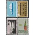 AUSTRALIA - 1973 Opera House and Architecture set of 4, MNH – SG # 556-559