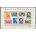 POLAND - 1948 Polish Culture M/S, mint never hinged – Michel # Block 10