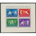 POLAND - 1963 Fencing World Championships M/S, MNH – Michel # Block 29