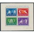 POLAND - 1963 Fencing World Championships M/S, MNH – Michel # Block 29