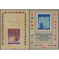 POLAND - 1955 1Zł & 2Zł Warsaw Stamp Exhibition M/S set of 2, MNH – Michel # Block 17+18
