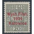 POLAND - 1934 20Gr grey Katowice Stamp Exhibition overprint, MH – Michel # 285