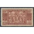 POLAND - 1933 80Gr red-brown Veit Stoss, MH – Michel # 282