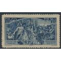 POLAND - 1933 1.20Zł violet-blue Liberation of Vienna, MH – Michel # 283