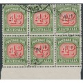 AUSTRALIA - 1959 4d red/green Postage Due, no watermark, block of 6, used – SG # D135a