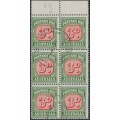 AUSTRALIA - 1960 3d red/green Postage Due, no watermark, block of 6, used – SG # D134