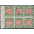 AUSTRALIA - 1960 6d red/green Postage Due, no watermark, block of 6, used – SG # D137