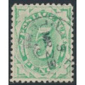 AUSTRALIA - 1903 5d emerald Postage Due, perf. 11:11, upright watermark, used – SG # D39