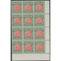 AUSTRALIA - 1959 ½d carmine/green Postage Due, no watermark, block of 12, MNH – SG # D132a