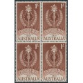 AUSTRALIA - 1961 1/- brown Colombo Plan in a block of 4, MNH – SG # 339