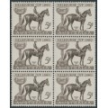AUSTRALIA - 1960 5d Melbourne Cup in a block of 6, MNH – SG # 336